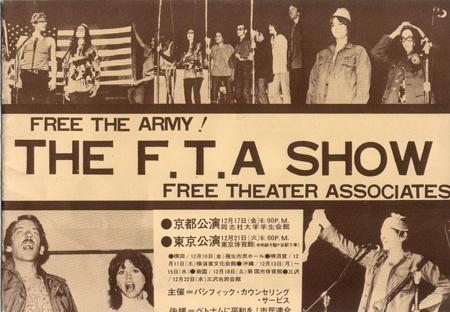 FTA show programme