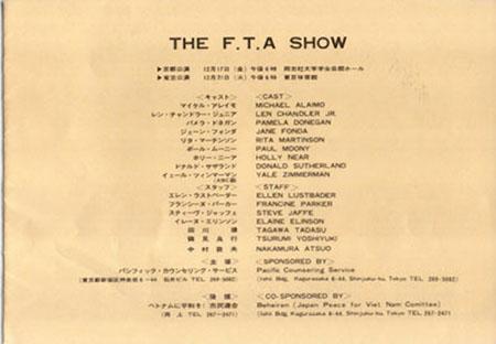 FTA_show_cast_list